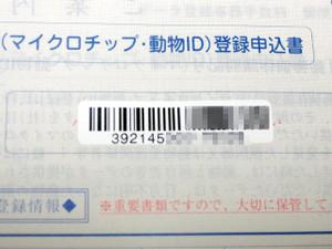 2012110201