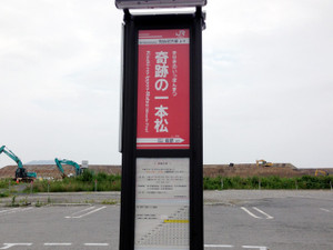 2013080602