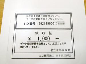 2013091301
