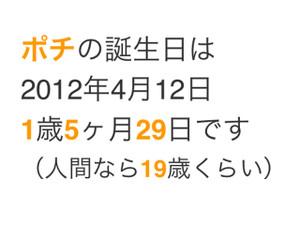 2013101201