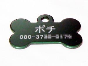 2013111603