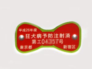 2014050205