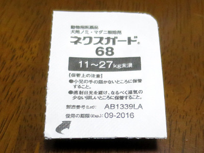 2015052201