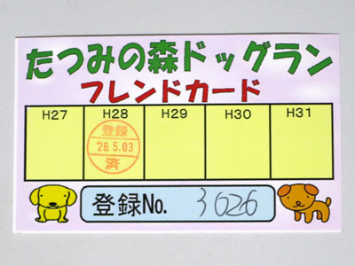2016050905